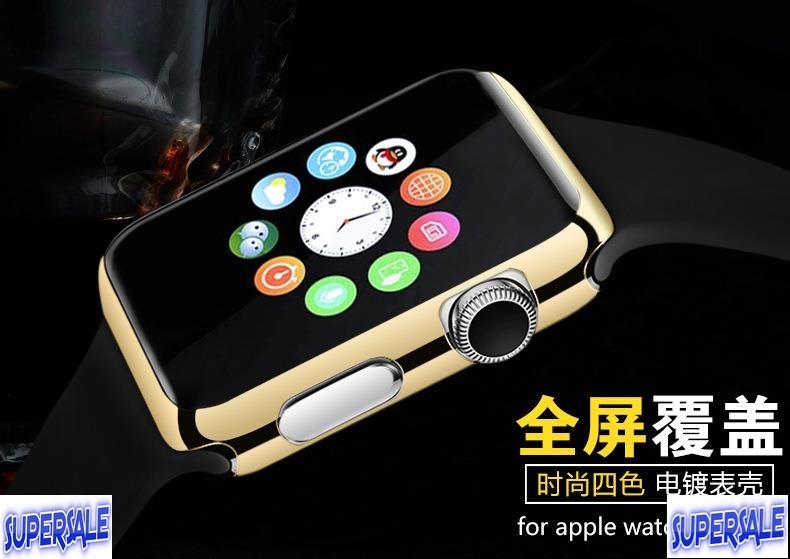 Chrome Plating Casing Case Cover frame for Apple Watch Series 1 / 2