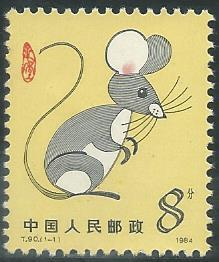 CHT-90 CHINA 1984	YEAR OF THE RAT 1V MINT