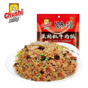 CHUSHI SELF COOK INSTANT FRIED RICE 250g PACK TYPE BLACK PEPPER BEEF F