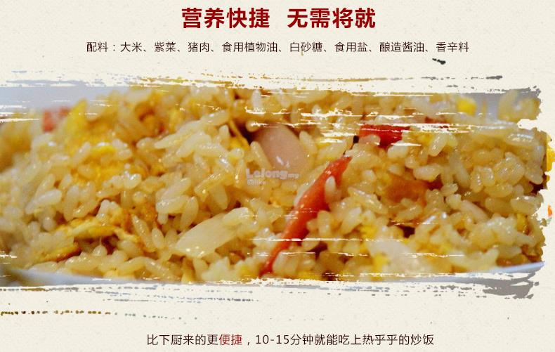 CHUSHI SELF COOK INSTANT FRIED RICE 250g PACK TYPE TAIWAN MEATY FLAVOU