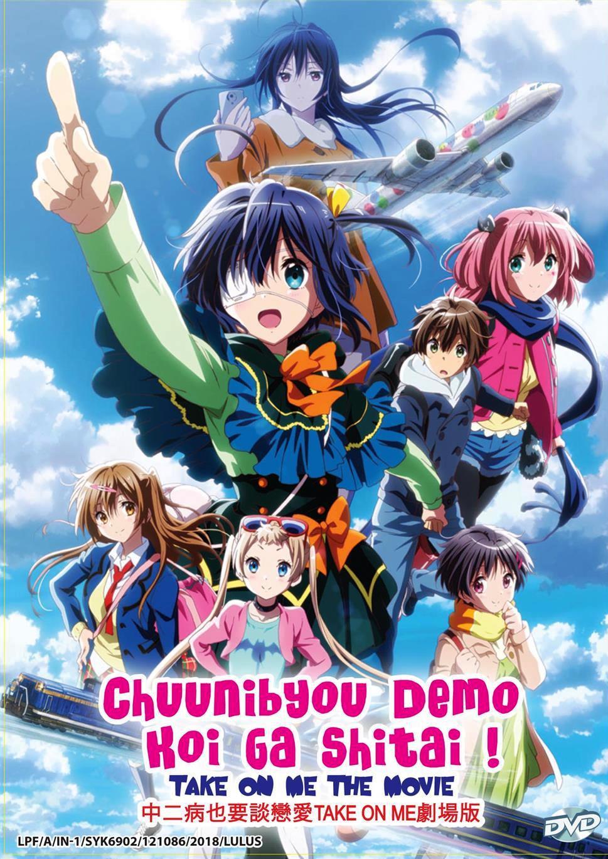 Chuunibyou Demo Koi ga Shitai! Ren – 08 – Random Curiosity