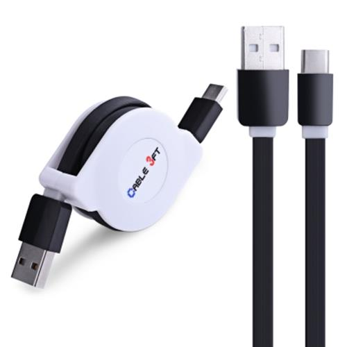CIRCULAR COVER RETRACTABLE TYPE-C FAST CHARGING DATA CABLE 1M (BLACK)