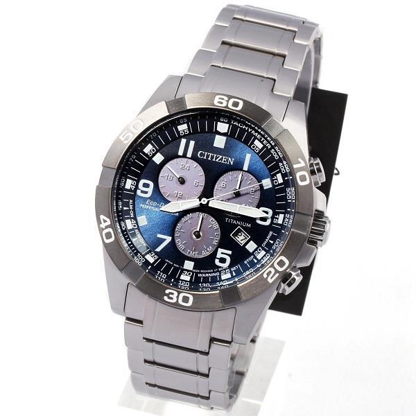 Citizen Brycen Eco Drive Titanium Perpetual Bl5558 58l Bl5558 58 Watch