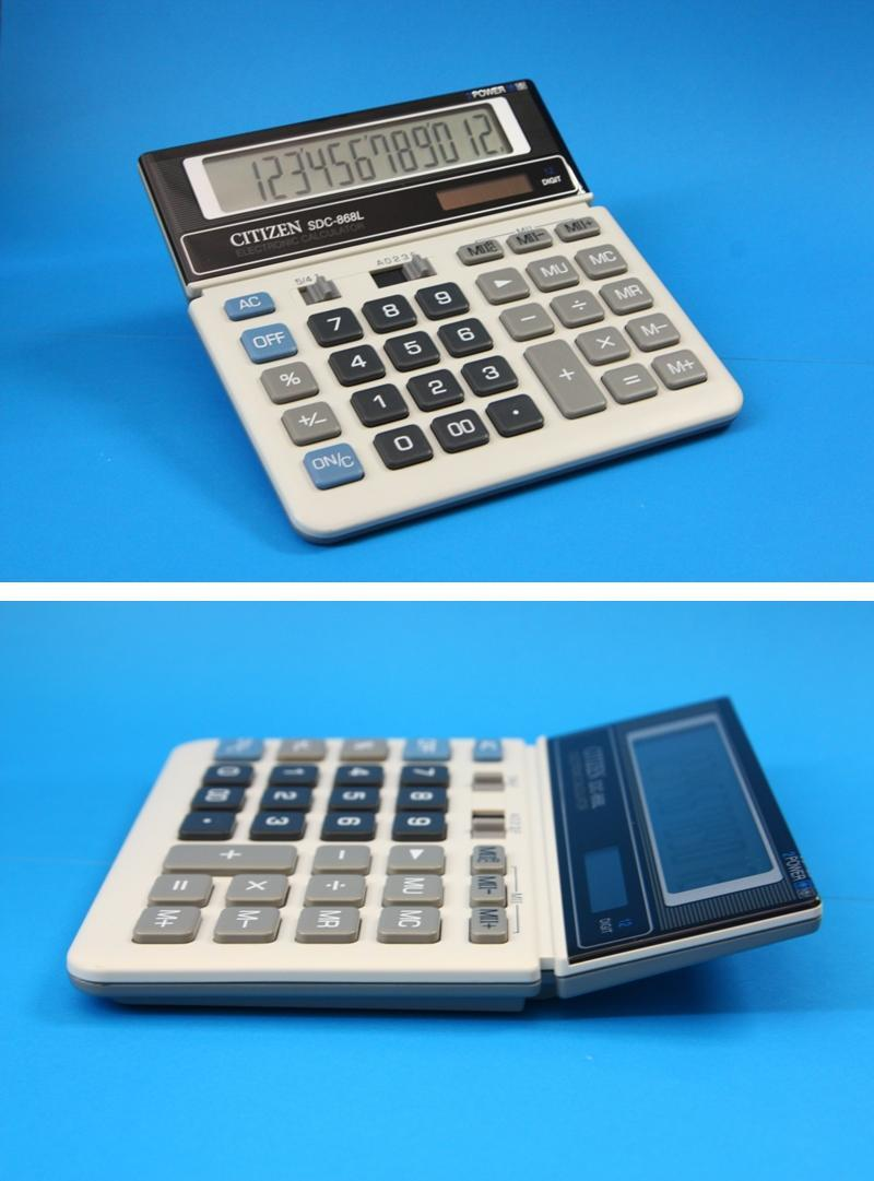 CITIZEN Electronic Calculator SDC-868L
