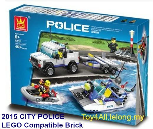 CITY POLICE-COAST GUARD PATROL 52012 LEGO COMPATIBLE BRICK