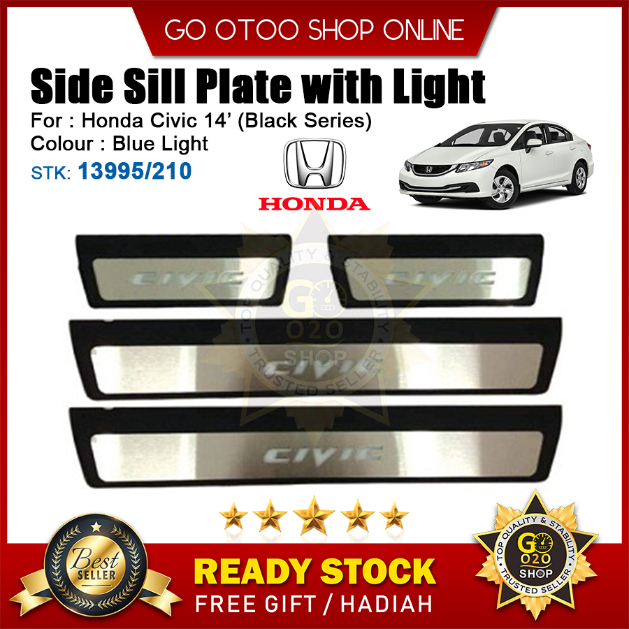 Civic 2014 OEM Plug  & Play Stainless Steel Blue LED Side Sill Plate