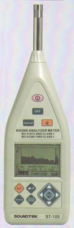 Class 1 Integrating Sound Analyzer Meter (ST-105S)