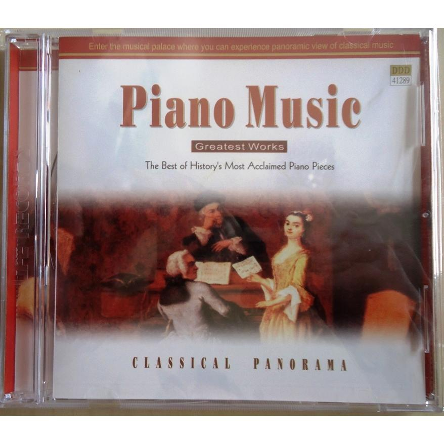 Classical Music CD Piano Music Greatest Works Classical Panorama
