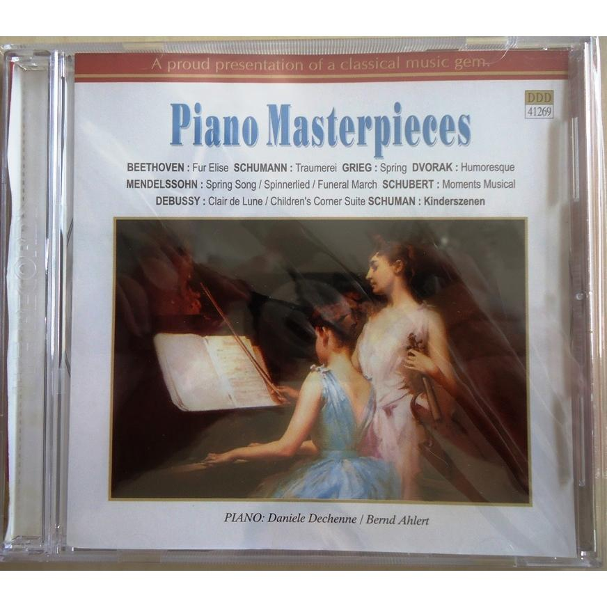 Classical Music CD Piaono Masterpieces
