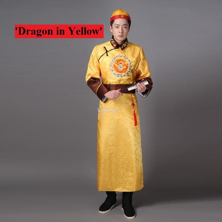 Classical Qing Cheongsam for men