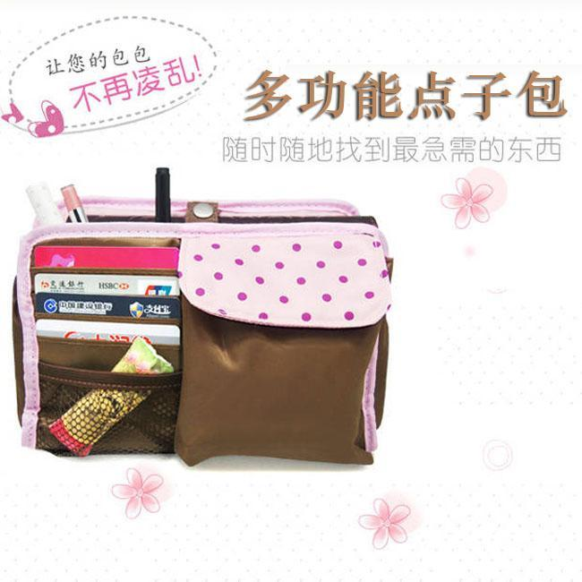 Classify Multifunctional Purse Organizer Bag 10009