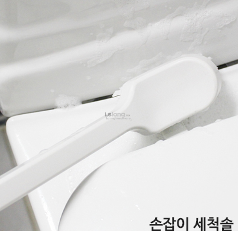 Cleaning Brush / Strap Brush (Made In Korea)