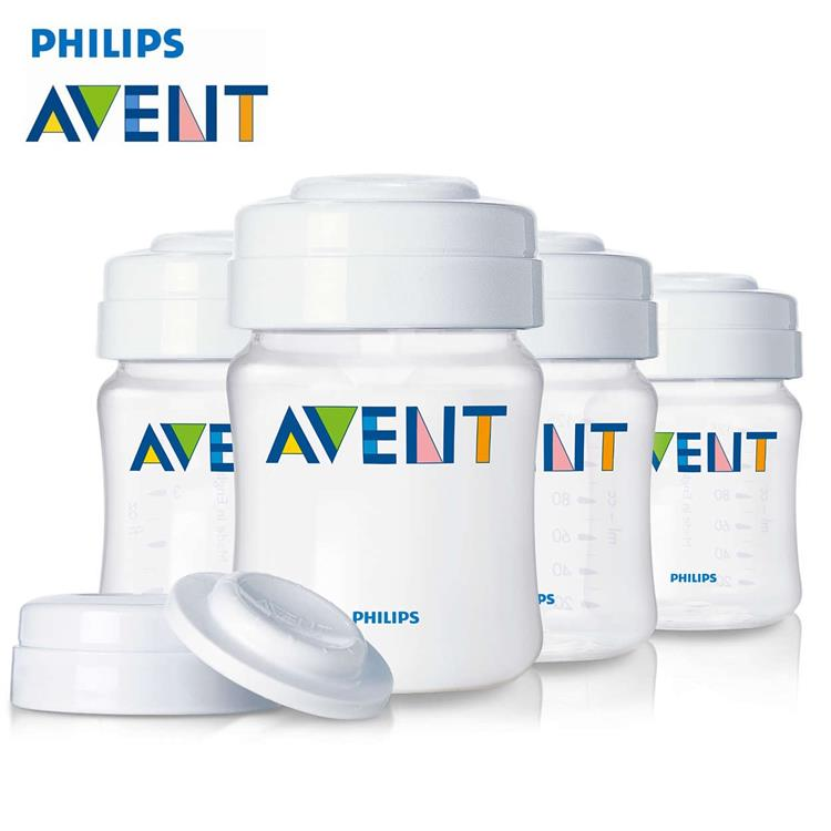 CLEARANCE Avent Milk Storage Contain end 5282020 430 AM