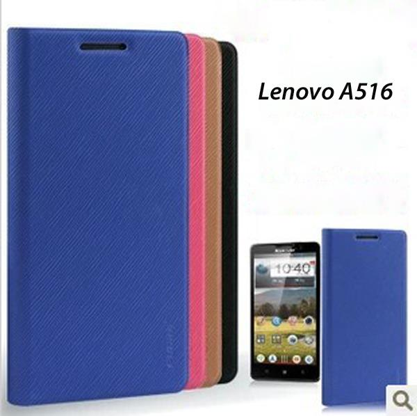 Clearance! Lenovo A516 Flip Cover Pouch Case Casing Screen Protector