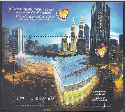 [Clearance Sale] Malaysia Stamp Exhibition KLCC stamp Mint Unused