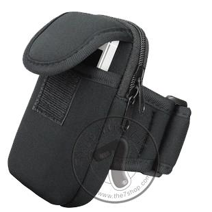 (Clearance) Sports Arm Pouch only at RM5.95/pc