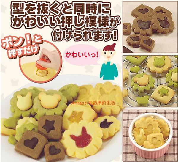 Clearance Stock - Cutie Baking Cookies Mould Set