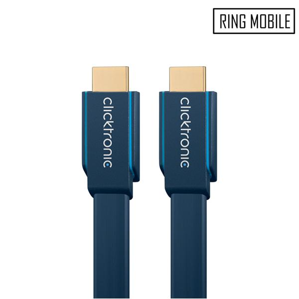 ClickTronic 2M High Speed HDMI Flat Cable with Ethernet
