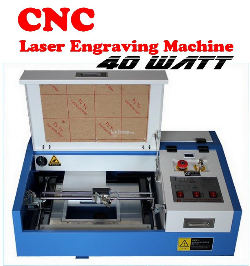 CNC 40w-50w LASER Engraving Machine ,CO2 LASER TUBE