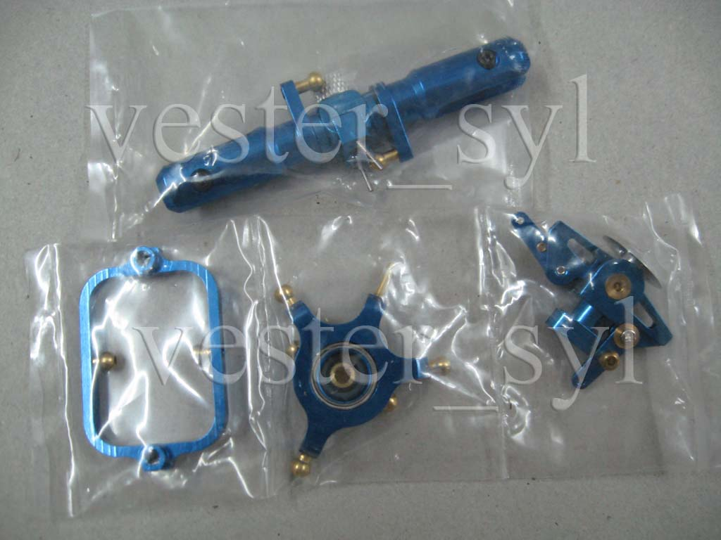 CNC Metal Full Upgrade Kit for Walkera 22E