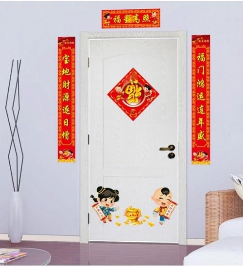 cny - chinese new year wall art decor (end 3/5/2018 6:15 pm)