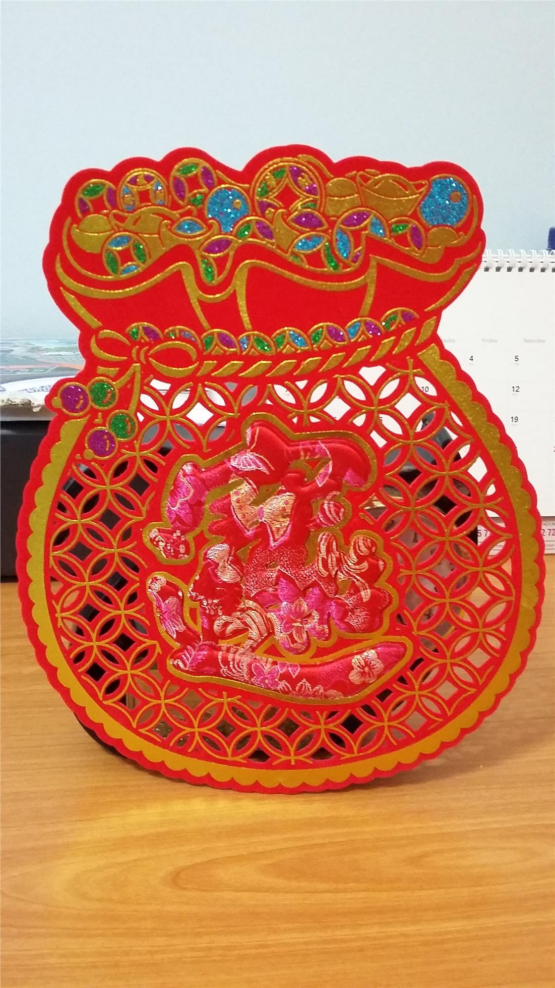 CNY Decoration For Wall - 2 PCS