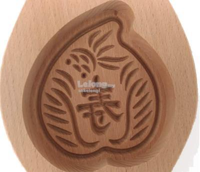 CNY Modern Simplify Wooden Peach Peng Kueh Mold Png Kueh