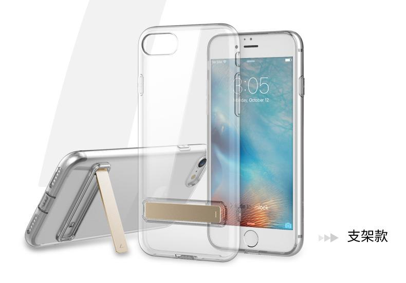 CNY Offer ! Apple iPhone 6/6S /7 Rock Royce case with Stand