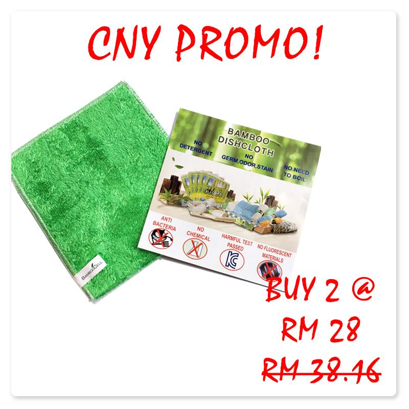 CNY PROMO-Bamboo Dishcloth Buy 2 @ RM28