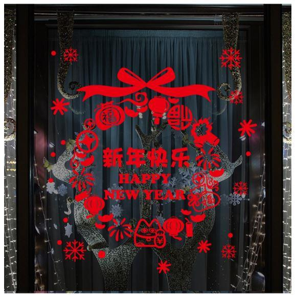 CNY wall sticker/glass stickerDIY wallpaper- 招财圆&..