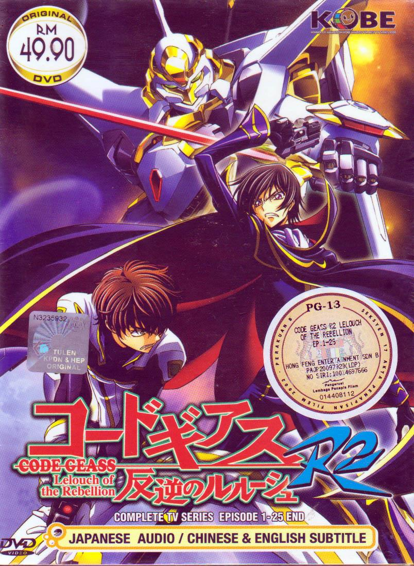 Code Geass Lelauch of the Rebellion R2 (1-25 End) DVD