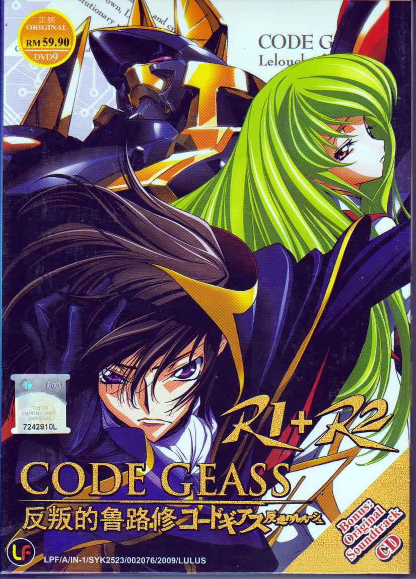 Code Geass : Lelouch of the Rebellion  R1 + R2 (1-50 End) DVD