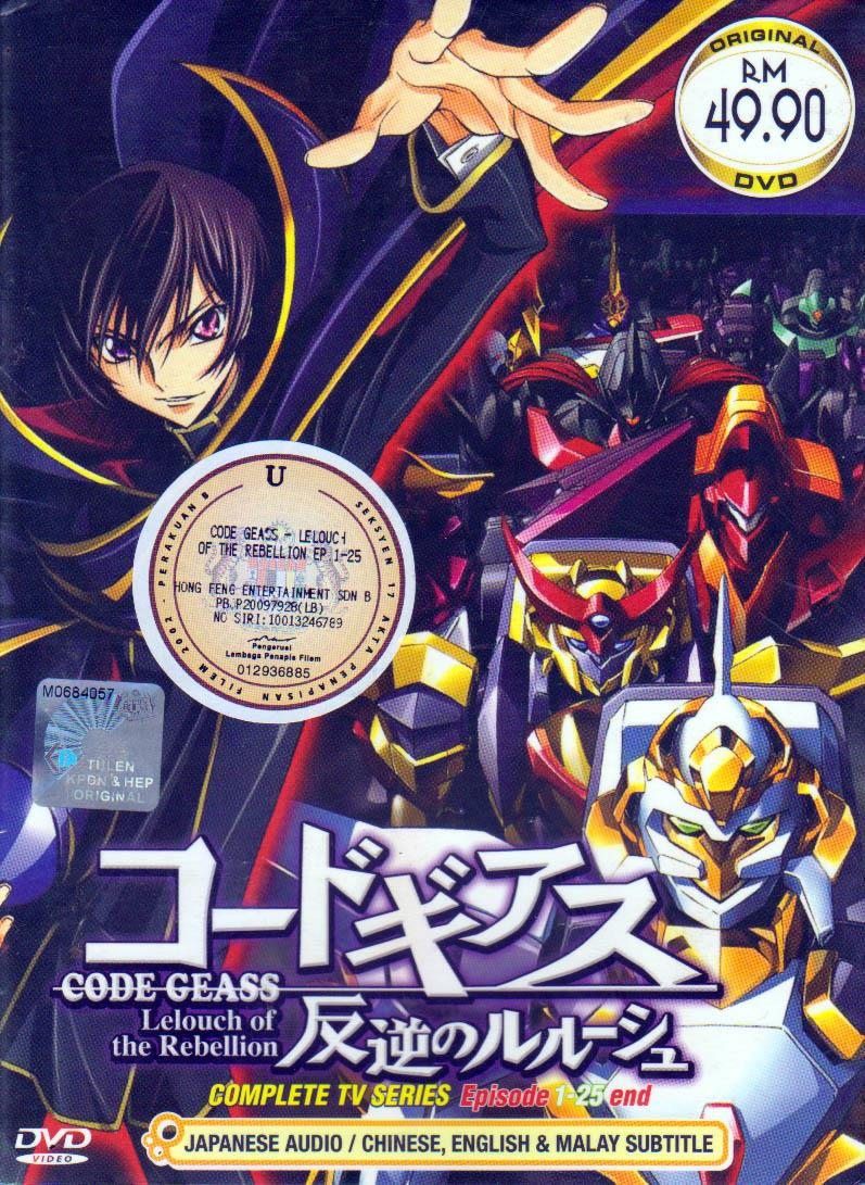Code Geass R1 - Lelauch of the Rebellion DVD