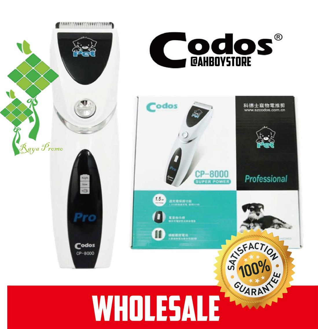 CODOS CP-8000 Professional Pet Clipper Electric Rechargeable Pet Hair
