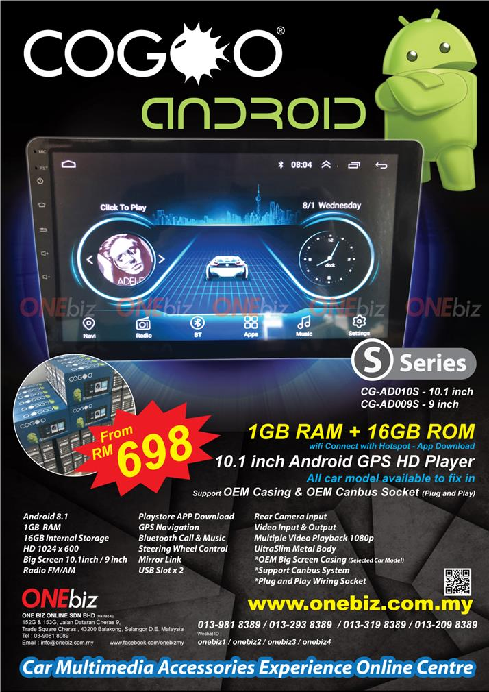 Cogoo 10 1 Inch Android Gps Hd Player S Series Cg Ad010s