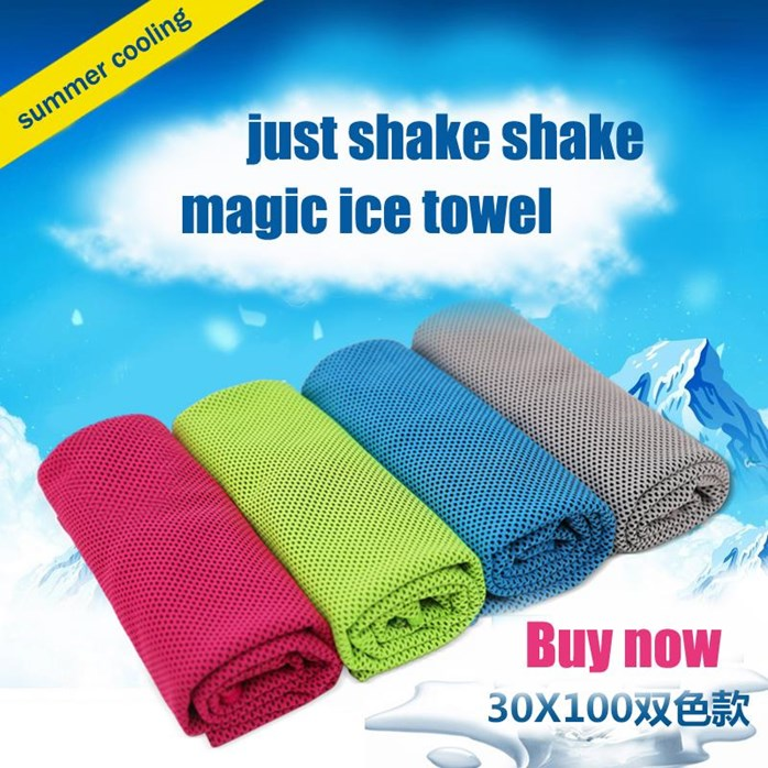 COLD TOWEL