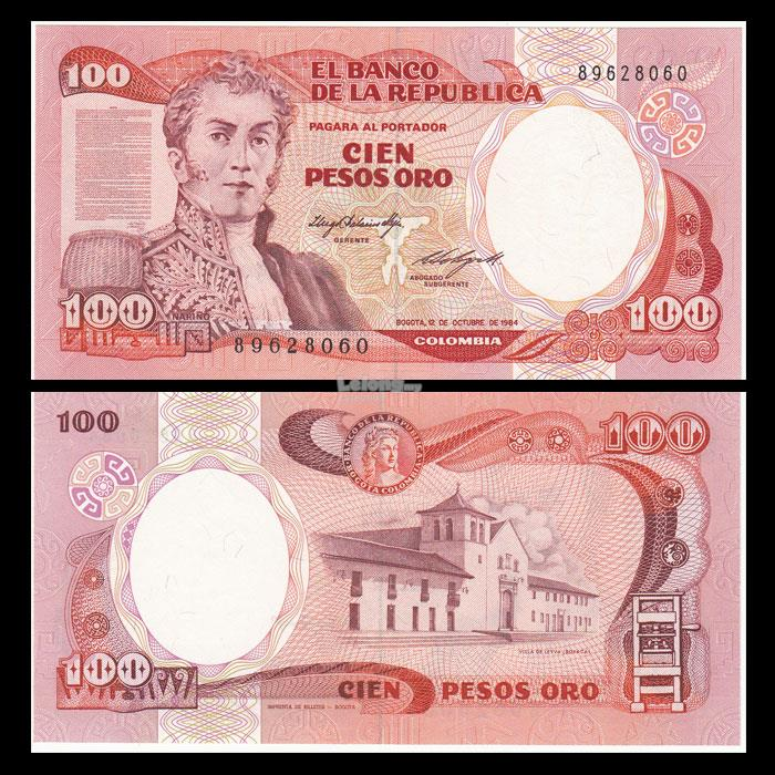 Colombia 1985 One Hundred 100 Pesos UNC (P-426b)