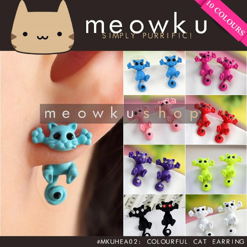 Colorful Cat Earring (Funky Jewellery Woman Girl Gift Cute Kucing)