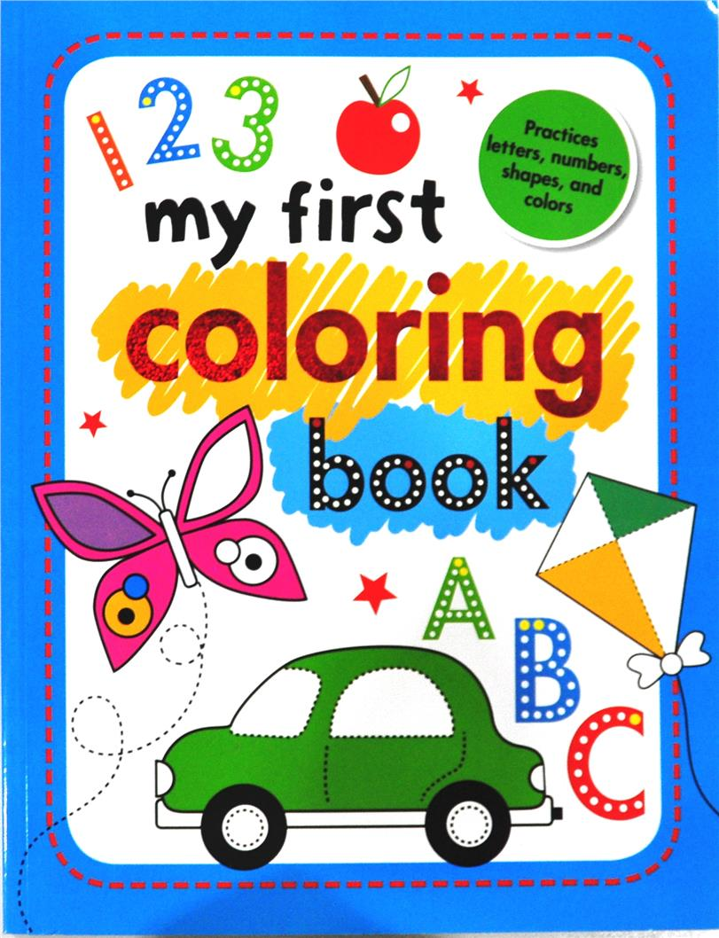 My First Coloring Book / ABC 123 Ch (end 7/26/2018 10:58 PM)