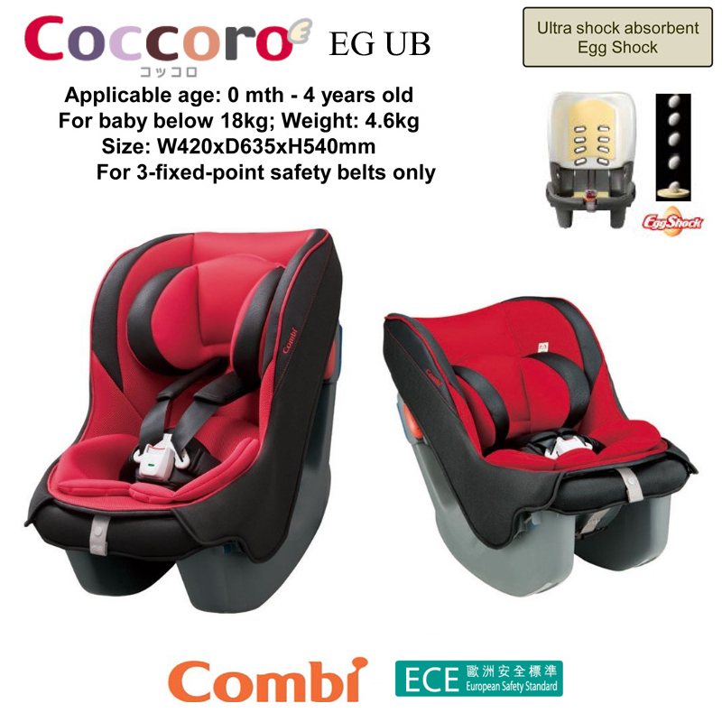 Combi coccoro EG Car seat 0-4 years (end 10/6/2020 2:51 PM)