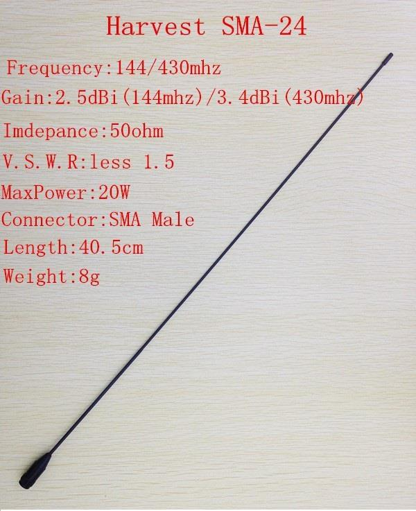 Comet sma 24 dualband rubberduck antenna