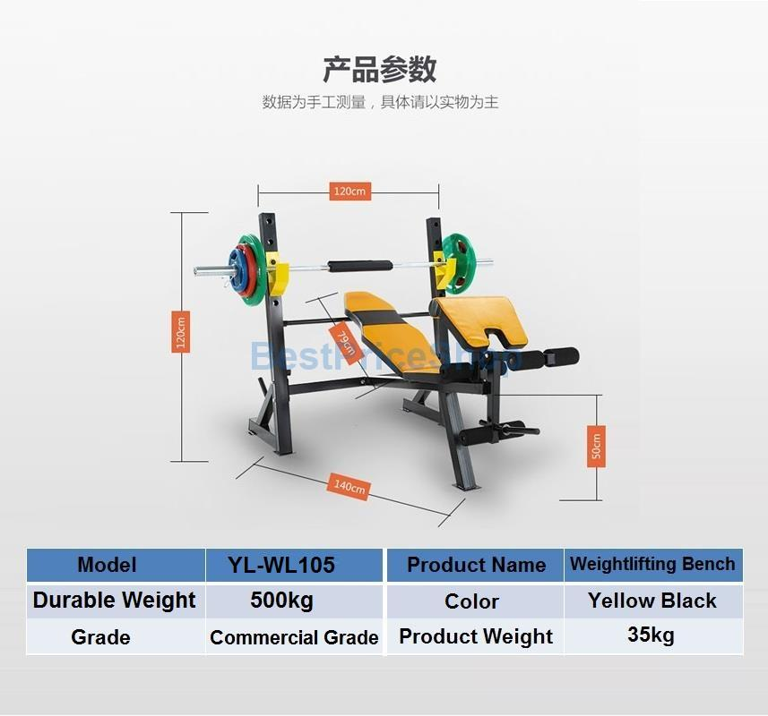 Comm Grade Weight Lifting Barbell Squat Rack Gym Bench Press YL-WL105