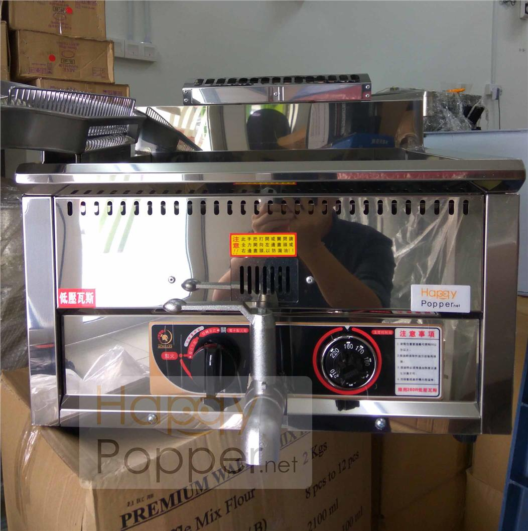 Commercial stainless steel deep fryer 17L gas temperature control