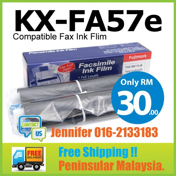 Comparible KX-FA57e FP 341 342 343 361 362 363 701 FP341 FP342 Fax Ink