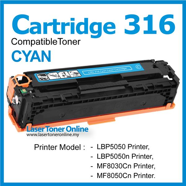 Compatible Canon Cartridge 316 CRG316 Cyan LBP5050n MF8030cn LBP5050