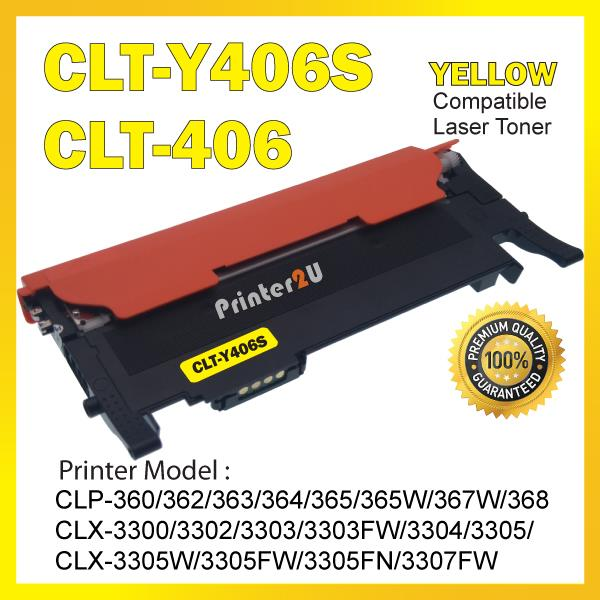 Compatible CLT-406 Yellow Color CLP-360 362 363 364 365 365W 367W 368