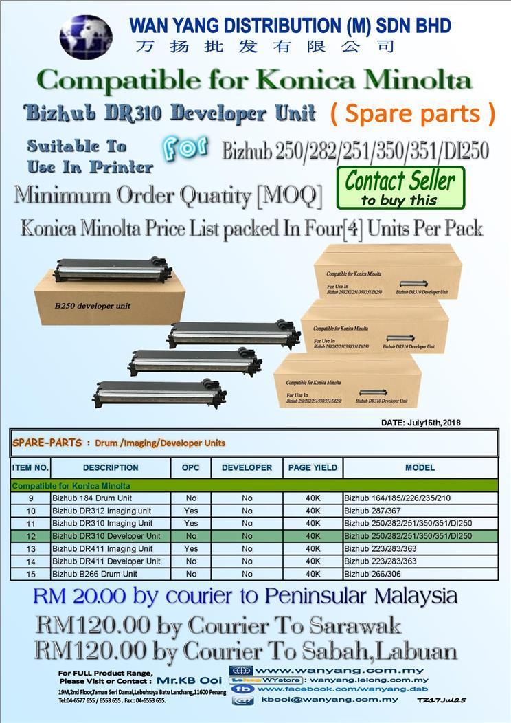 Compatible developer -Konica Minolta-Bizhub 250/282/251/350/351/DI250