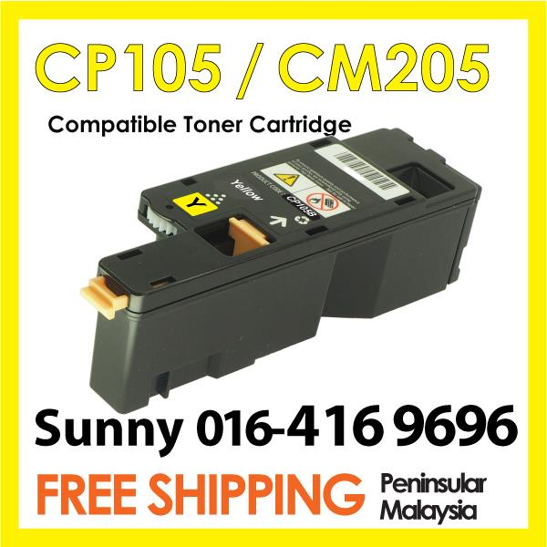 Compatible Fuji Xerox Docuprint CP105b CP205W CM205b 205 Yellow Laser