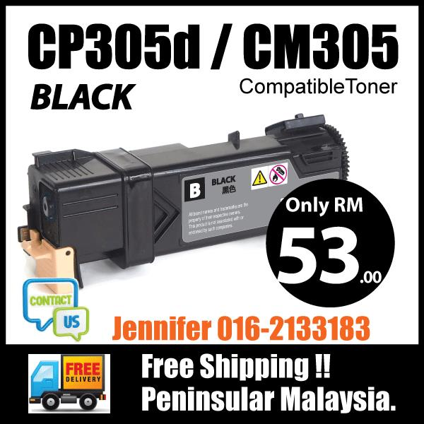 Compatible Fuji Xerox Docuprint CP305 CM305 CM305d CM305df Color Black