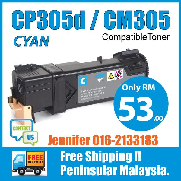 Compatible Fuji Xerox Docuprint CP305 CM305 CM305d CM305df Color Cyan